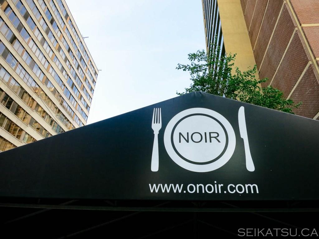 """暗闇で食べるブラインドレストラン""""O.Noir""""に行ってきました"""